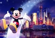 上海已查处迪士尼注册商标案件十多件
